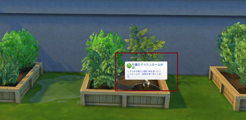 Sims4ken28.jpg
