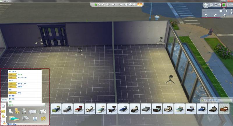 Sims4ken4.jpg