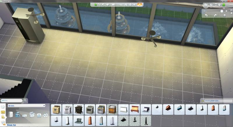 Sims4ken5.jpg