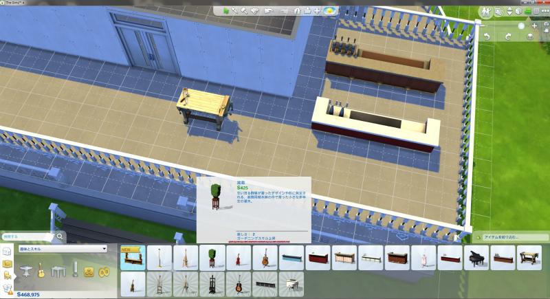 Sims4ken6.jpg