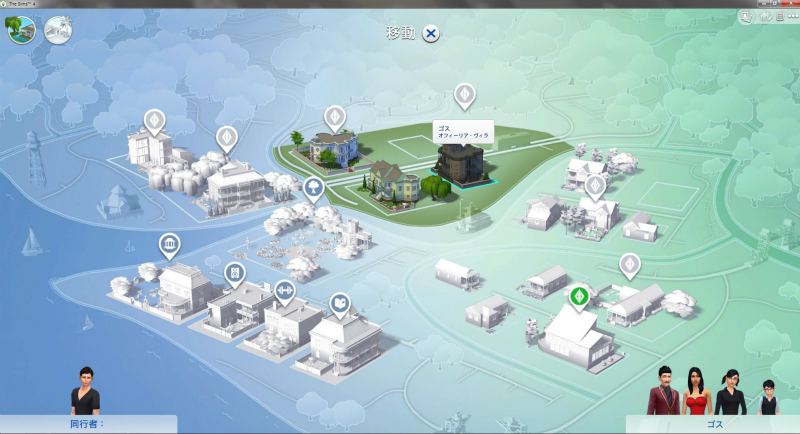 Sims4ken7.jpg