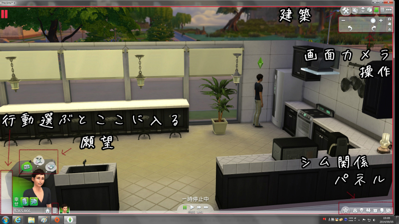 Sims4ken9.jpg