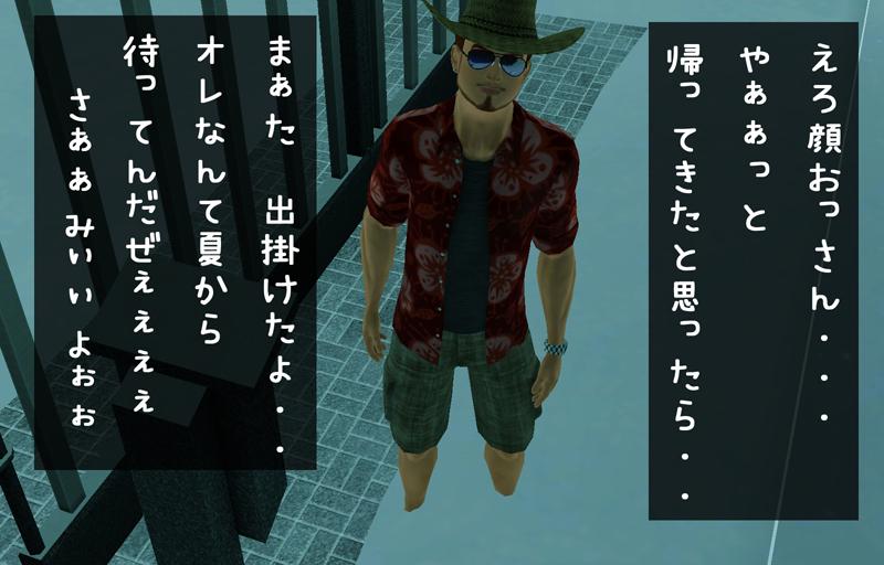 sim-sim5.jpg