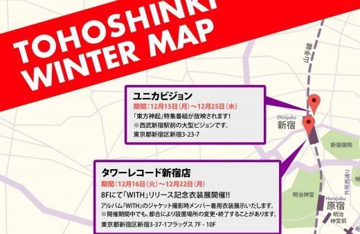 141211ヴィジュアル展開MAP