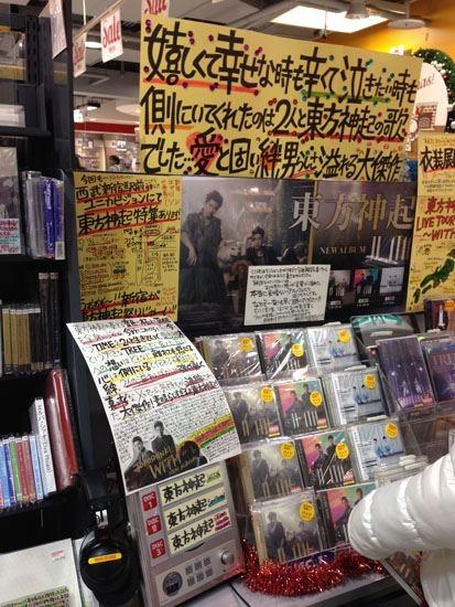 141218excite music記事