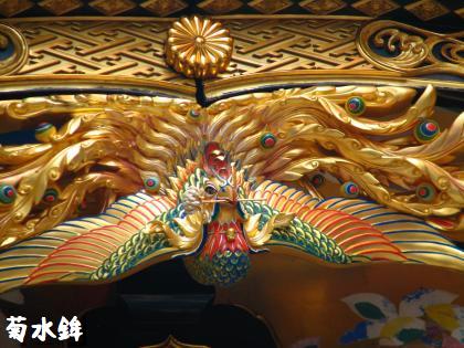 祇園祭-7/12-9