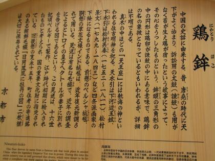 祇園祭-7/12-12