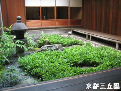 祇園祭休憩-7/12-25