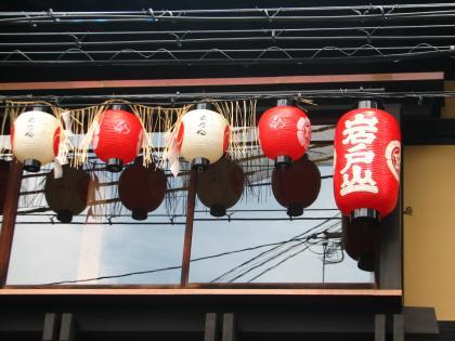 祇園祭-7/12-21