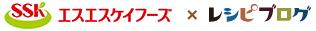 エスエスケイフーズ×レシピブログ
