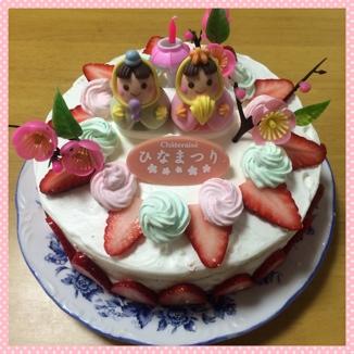 雛祭りケーキ イチゴ少ないバージョン