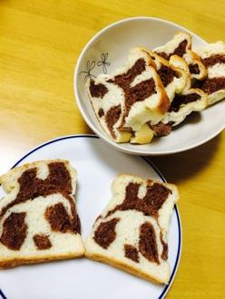 うさぎパン!?