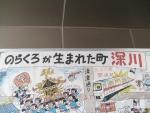 のらくろ館6