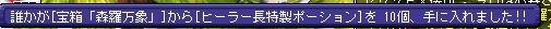 11_20140725195810f8e.jpg