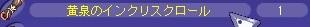 2_201406182346036bd.jpg