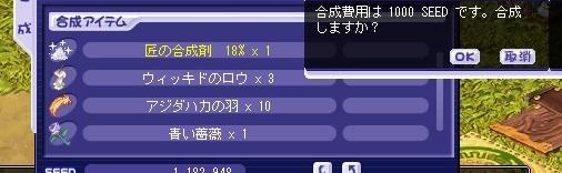 30_20140725195928a45.jpg