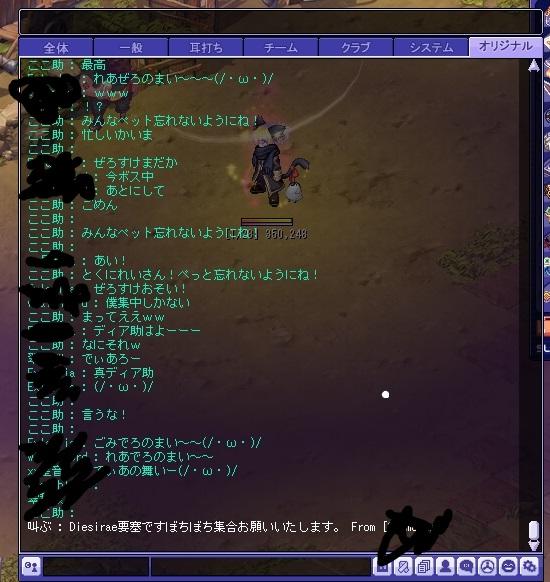 3_2014062519340146c.jpg