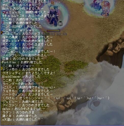 4_20140714194832e7c.jpg