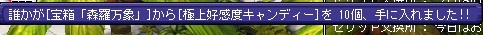 4_20140725195751a4c.jpg
