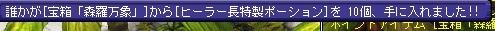 6_201407251957592c7.jpg