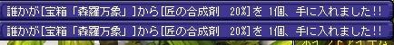 8_20140725195802819.jpg