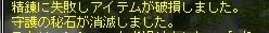 8_20140803204302a31.jpg