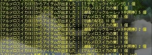 9_20140709185527d0c.jpg
