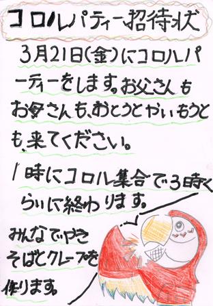 CCF20140226_00000.jpg