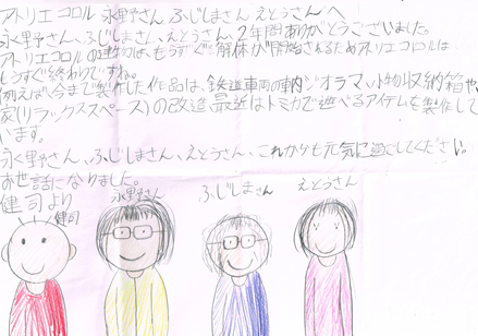 CCF20140311_00000.jpg