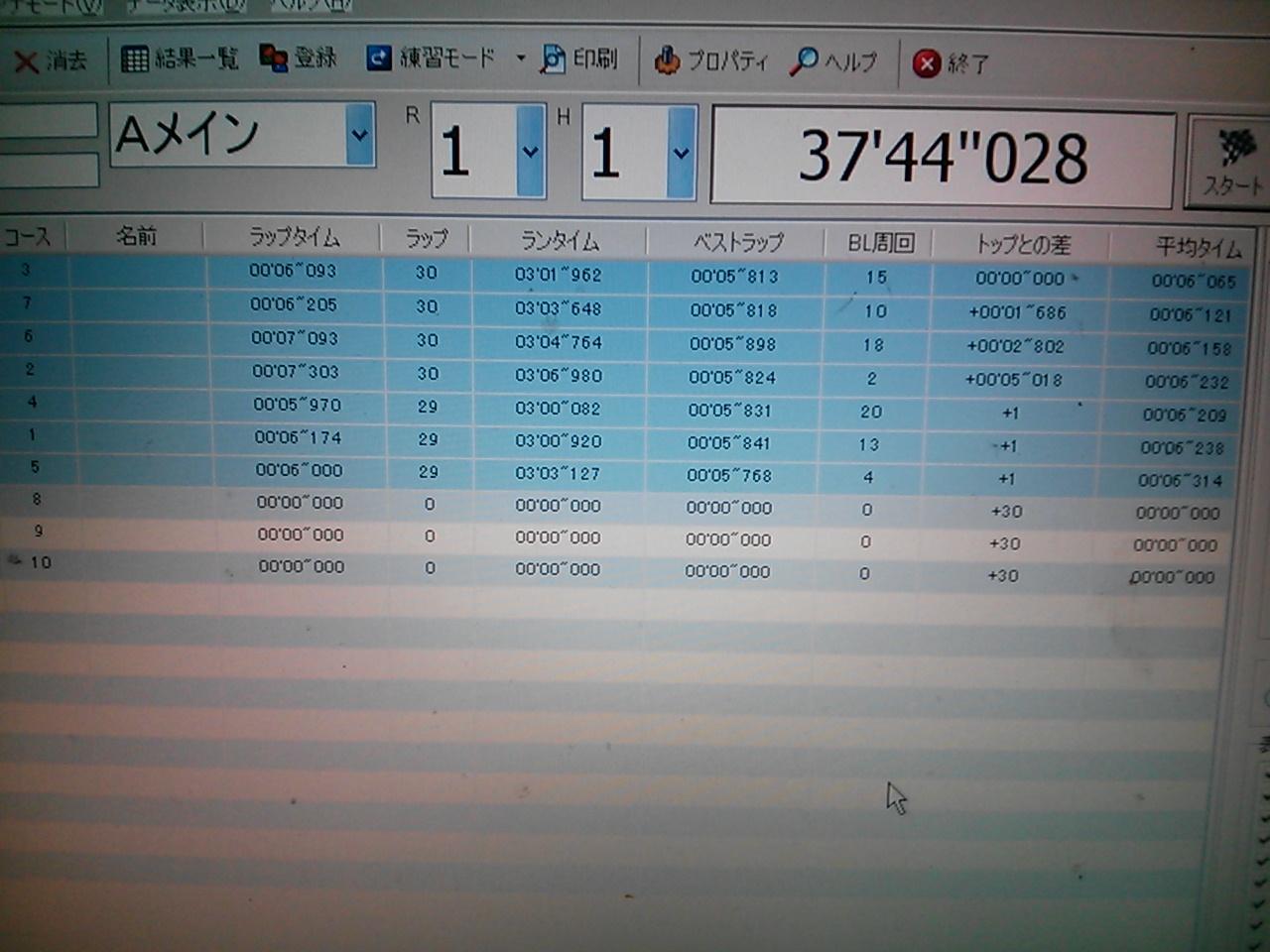 IMG00385[1]