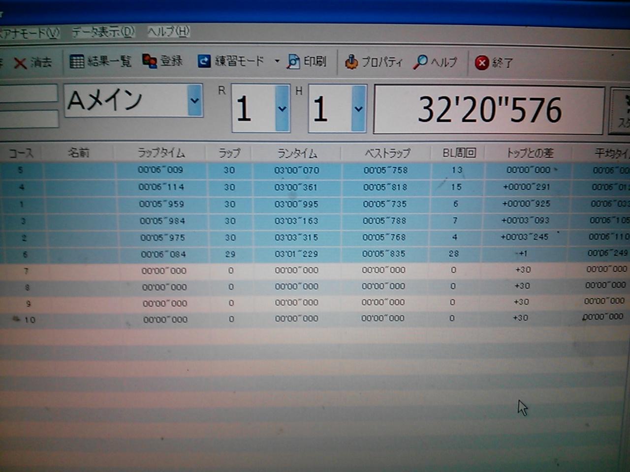 IMG00433[1]