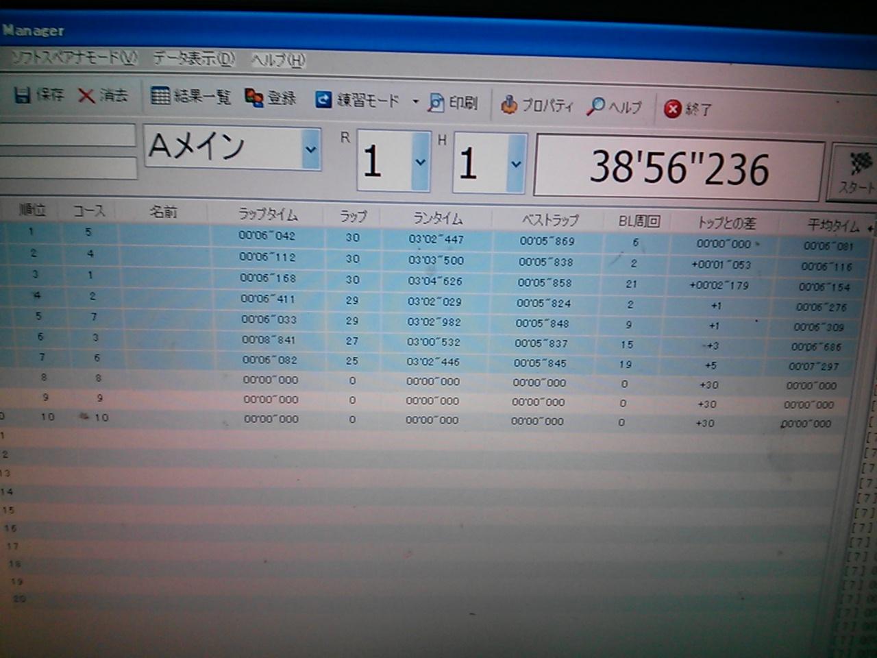 IMG00467[1]