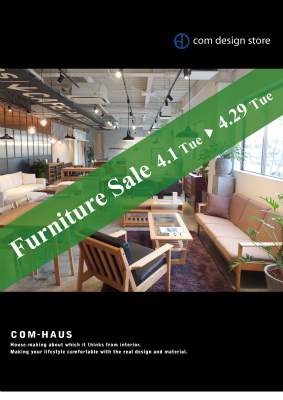Furniture-sale-com.jpg