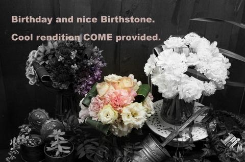 誕生石 プレゼント