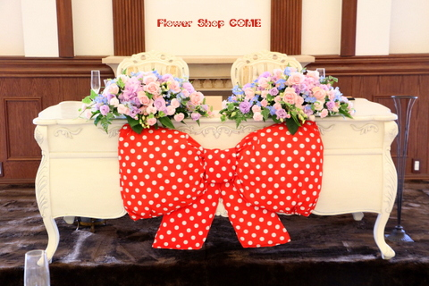 個性的 リボン かわいい 結婚式 花
