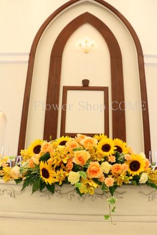 ひまわり 結婚式