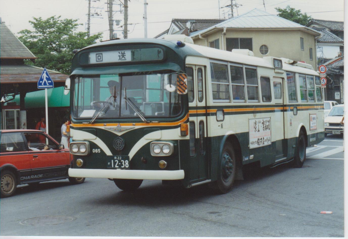 京22か1238