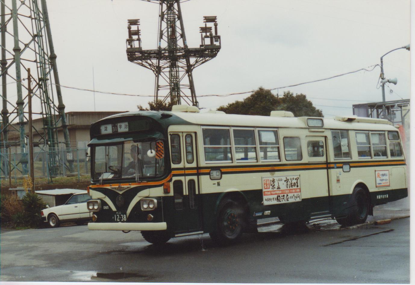 京22か1238②