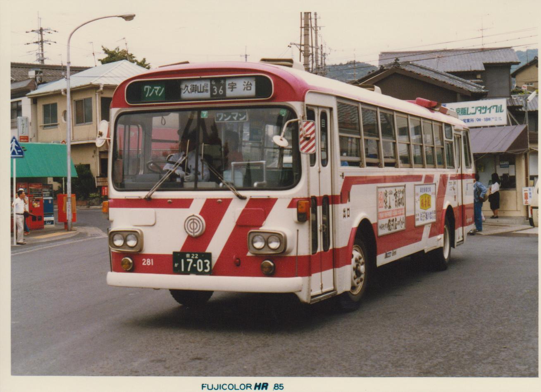 京22か1703