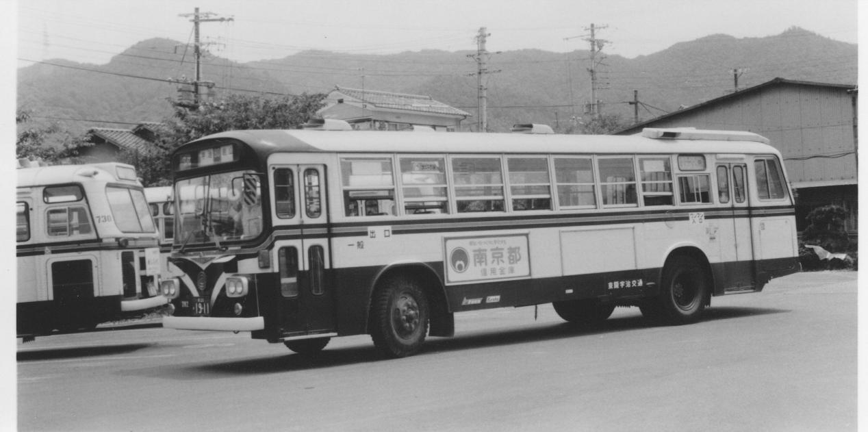 京22か1911
