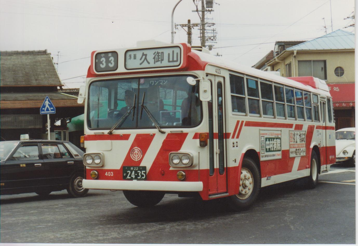 京22か2435