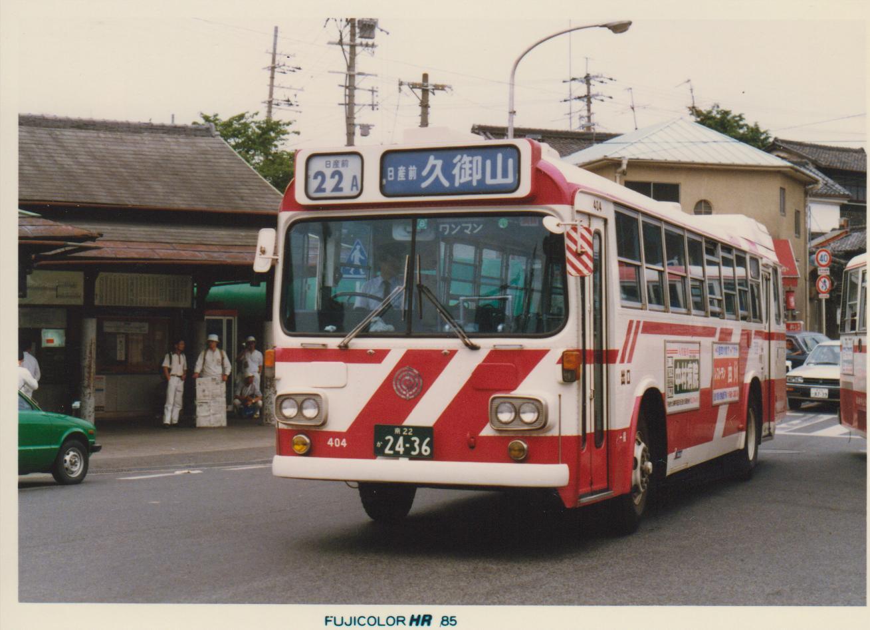 京22か2436