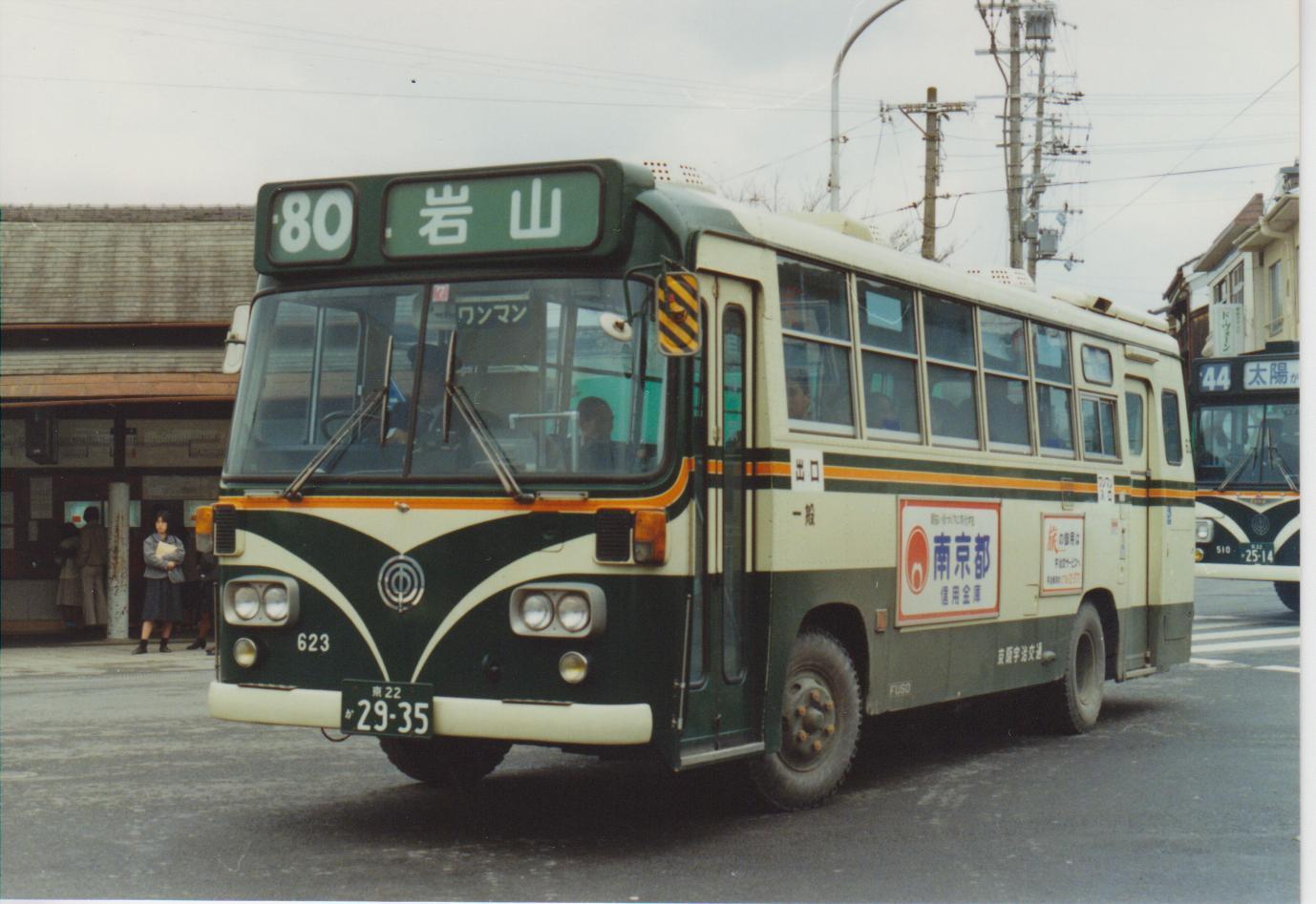京22か2935