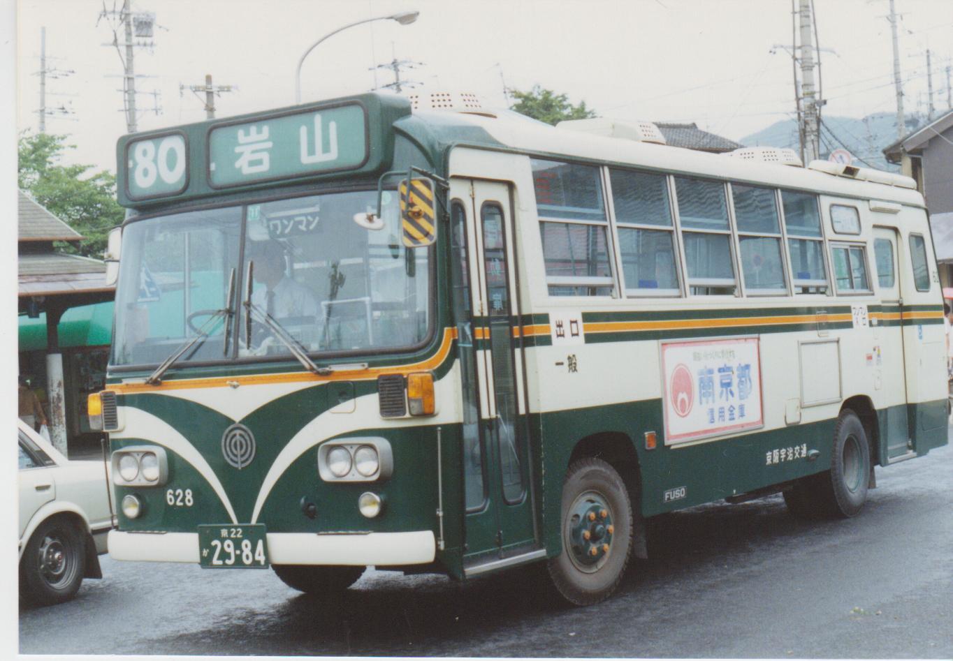 京22か2984