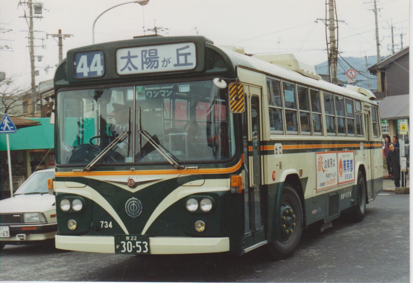 京22か3053