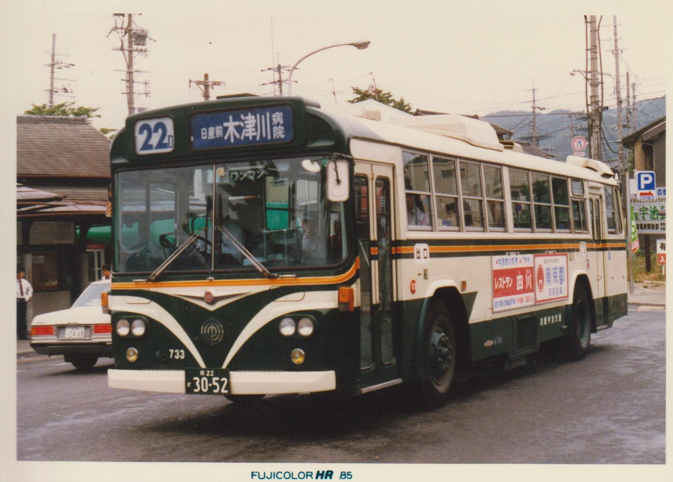 京22か3052