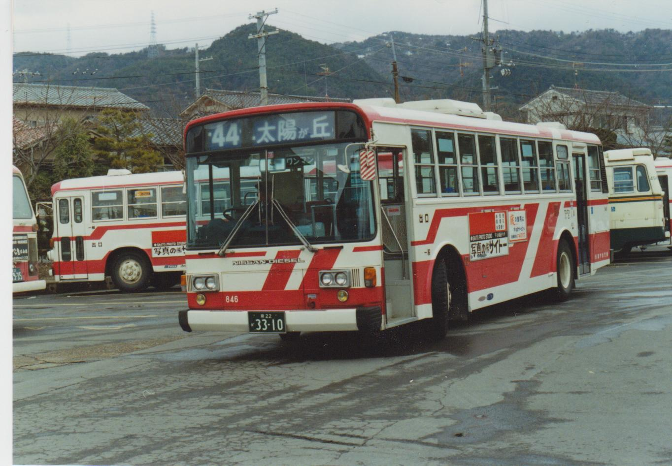 京22か3310