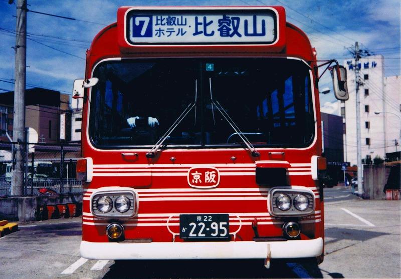 S63.8.8 三条京阪2