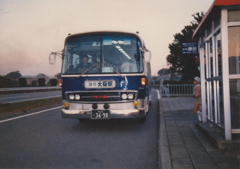 S62.11.7 JRバス 京22か3698
