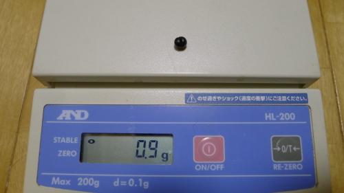 L1150830.jpg